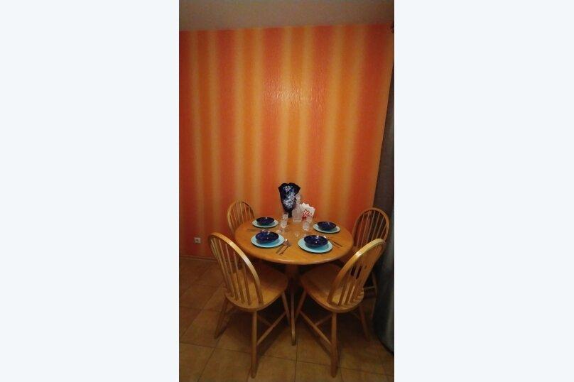 1-комн. квартира, 43 кв.м. на 4 человека, улица Кирова, 7, Люберцы - Фотография 12