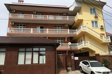 """Мини-отель """"АЛГОР"""", улица Герцена, 12 на 25 номеров - Фотография 1"""