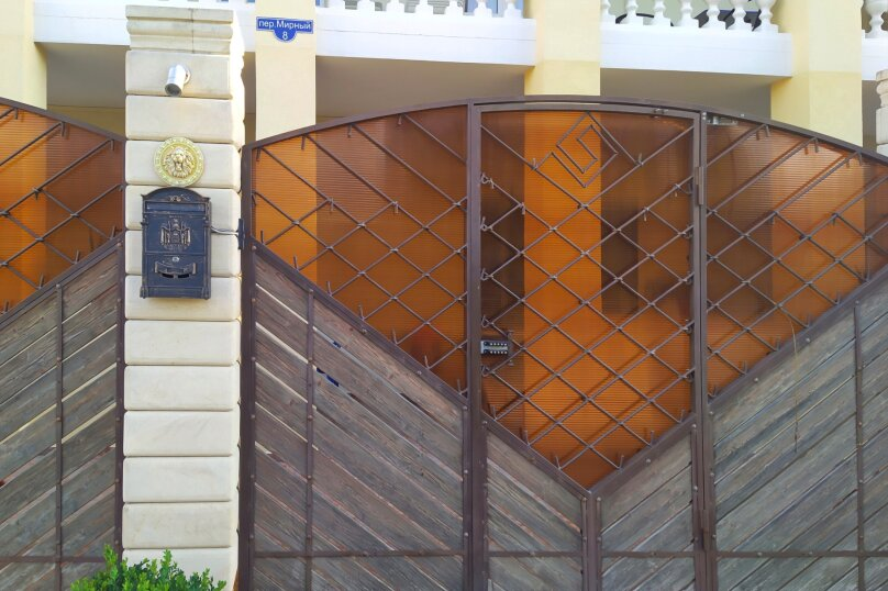 """Гостевой дом """"Одиссей"""", Мирный переулок, 8 на 10 комнат - Фотография 15"""