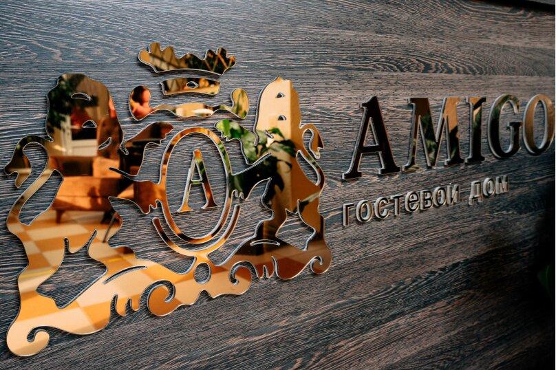 """Гостевой дом """"AMIGO"""", Азовская улица, 8 на 12 комнат - Фотография 18"""