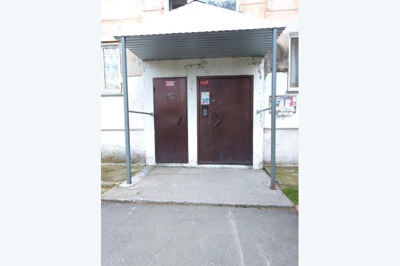 1-комн. квартира, 31 кв.м. на 4 человека, улица Котовского, 43, Новосибирск - Фотография 12