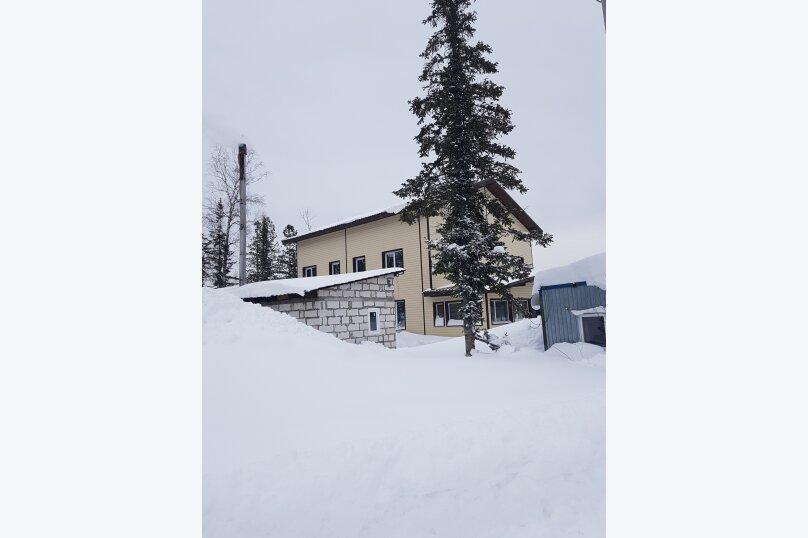 Гостиница 1138343, Свободная улица, 8 на 5 комнат - Фотография 13