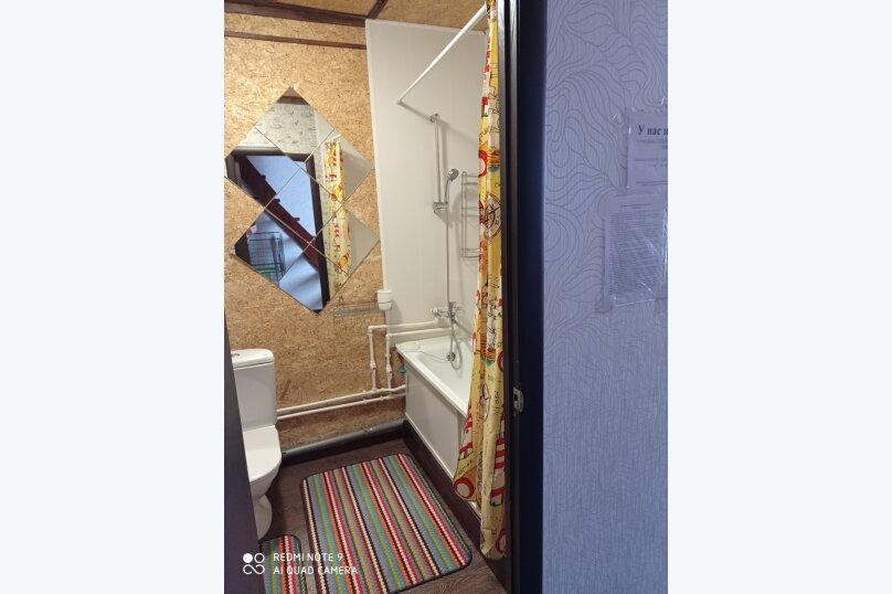 """Гостевой дом """"BukaHouse"""", Свободная улица, 48 на 3 комнаты - Фотография 55"""