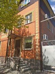 Дом, 67 кв.м. на 6 человек, 2 спальни, улица Чехова, 48, Таганрог - Фотография 1