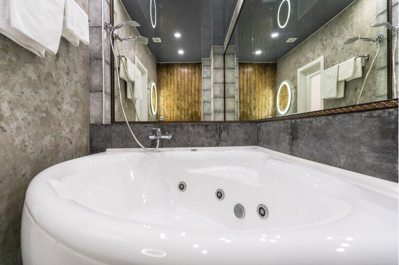 Royal Apartments, Дивенская улица, 5 на 23 номера - Фотография 39