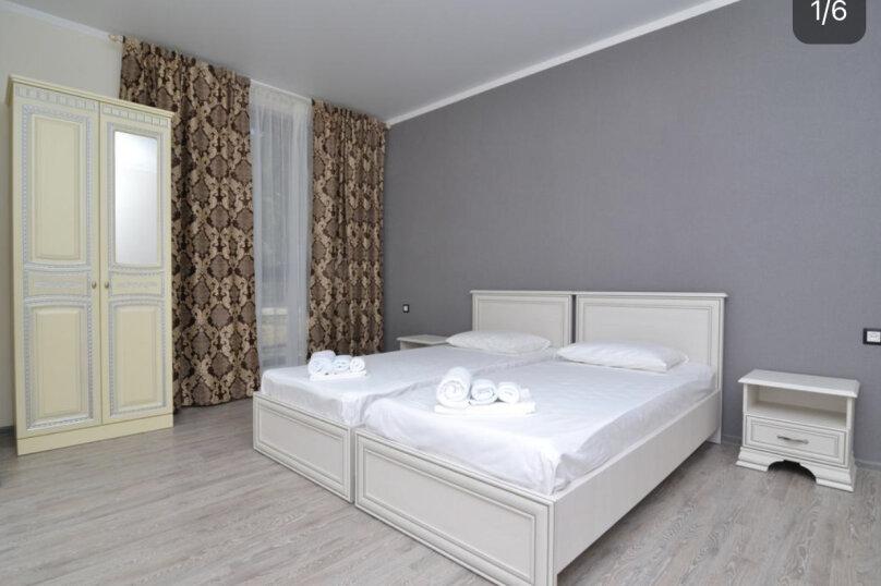 Двухместный номер с двумя отдельными кроватями , Лидзавское шоссе, 1, Пицунда - Фотография 1
