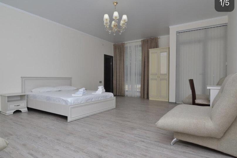 Гостиница «APRA Hotel», Лидзавское шоссе, 1 на 15 номеров - Фотография 8