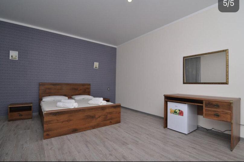 Двухместный номер с одной двухспальной кроватью, Лидзавское шоссе, 1, Пицунда - Фотография 1