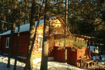 Сдаю благоустроенный, частный  дом на Селигере в самой турбазе, 97 кв.м. на 10 человек, 3 спальни, турбаза Чайка, 1, Осташков - Фотография 1