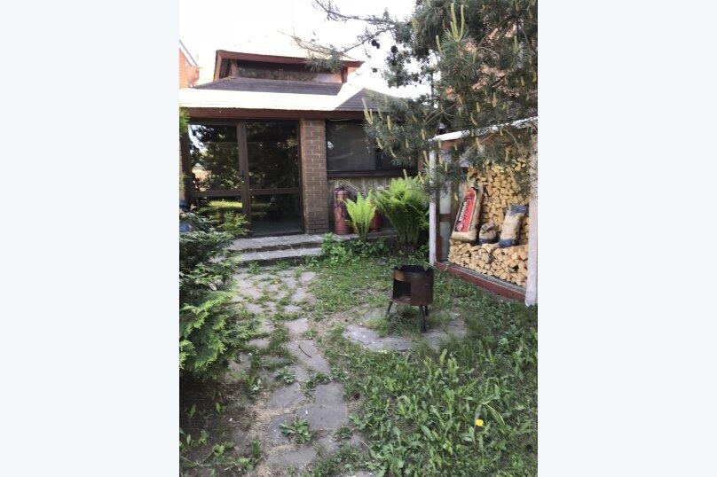 Дом у леса, 220 кв.м. на 8 человек, 3 спальни, дер. Голиково, СНТ Лесное, ул. Спортивная, 17, Химки - Фотография 24