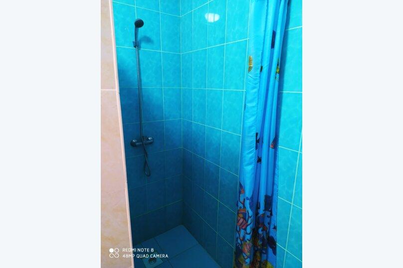 Комната 1138886, Цветочная улица, 13 на 2 комнаты - Фотография 7
