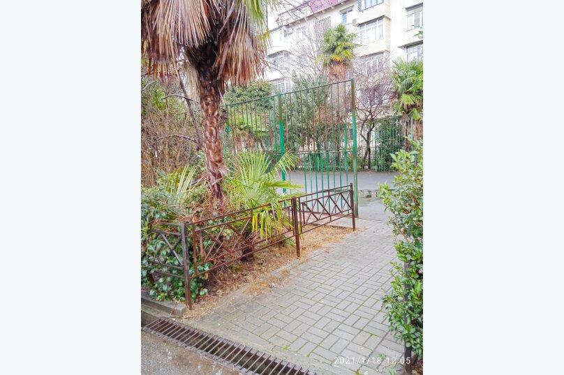 2-комн. квартира, 47 кв.м. на 5 человек, улица 50 лет СССР, 3, Хоста - Фотография 3