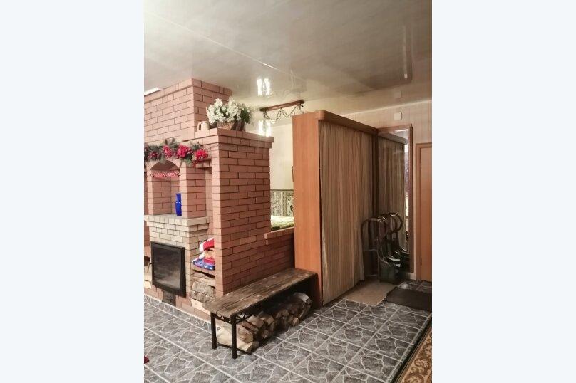 Дом с баней детской площадкой WI-FI, 150 кв.м. на 15 человек, 4 спальни, п. Неприе, 51, Осташков - Фотография 17