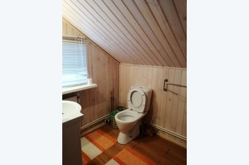 Дом с баней детской площадкой WI-FI, 150 кв.м. на 15 человек, 4 спальни, п. Неприе, 51, Осташков - Фотография 25