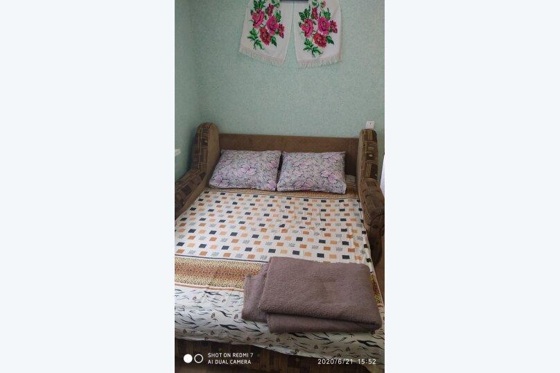 Дом на 4 человека, 1 спальня, улица Володарского, 4, Евпатория - Фотография 8