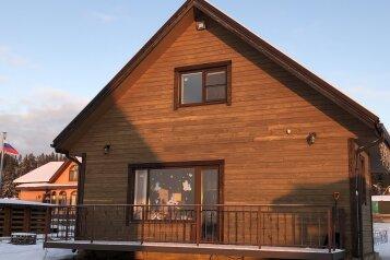 Дом, 65 кв.м. на 6 человек, 2 спальни, село Красная Горка, 63А, село Красная Горка, Сортавала - Фотография 1