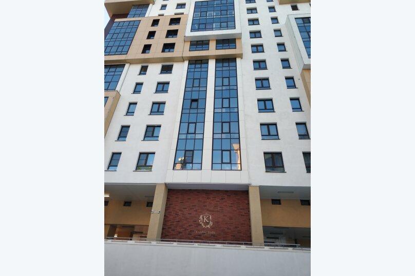 2-комн. квартира, 45 кв.м. на 4 человека, улица Тимирязева, 73/1, Новосибирск - Фотография 4