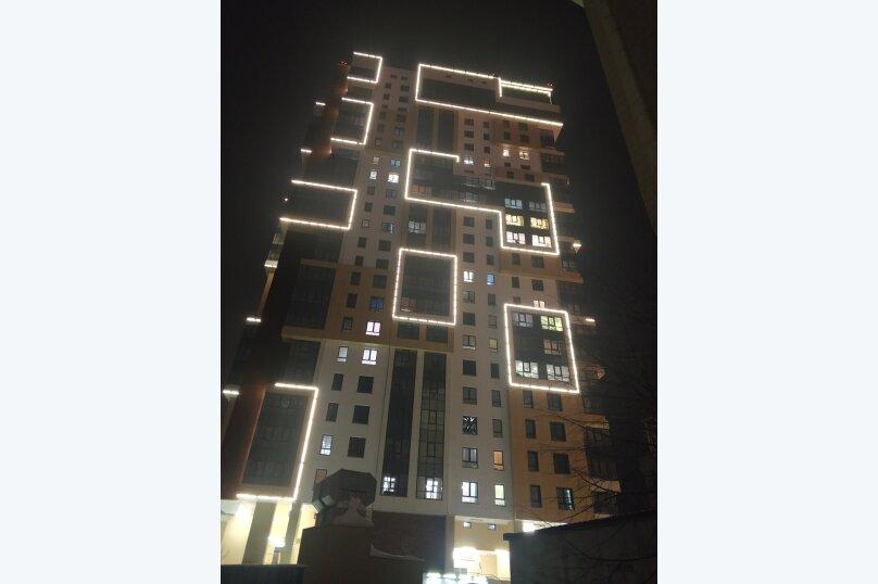 2-комн. квартира, 45 кв.м. на 4 человека, улица Тимирязева, 73/1, Новосибирск - Фотография 13