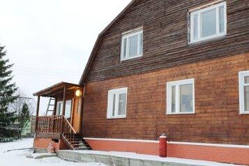 Большой двухэтажный дом на 11 человек, 5 спален, деревня Толвуя, Каменистая, 2, Медвежьегорск - Фотография 1