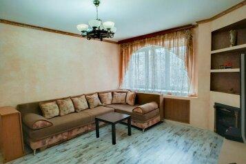 3-комн. квартира, 67 кв.м. на 6 человек, улица 25 Октября, 38, Пермь - Фотография 1