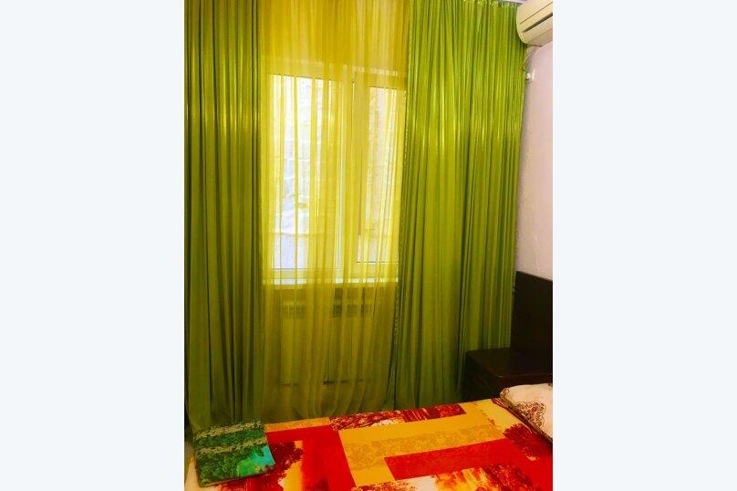 Отель «Sunlion Мадагаскар», Армавирская улица, 57Б на 30 номеров - Фотография 37