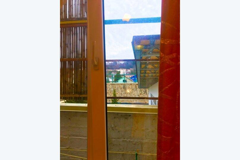 Отель «Sunlion Мадагаскар», Армавирская улица, 57Б на 30 номеров - Фотография 44