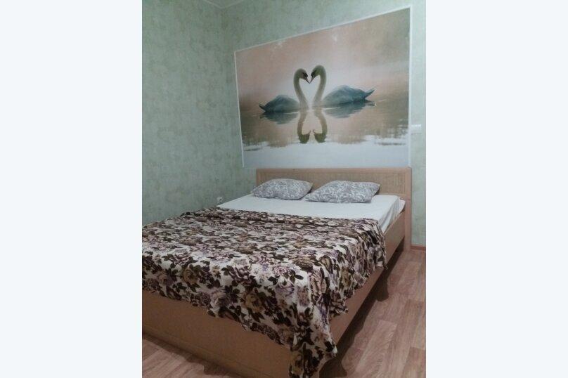 Уютная квартира в центре , 40 кв.м. на 5 человек, 1 спальня, улица Бориса Домашникова, 22, Уфа - Фотография 5