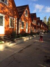 """База отдыха """"Черное Море"""", Пионерский проспект, 257-А на 13 номеров - Фотография 1"""