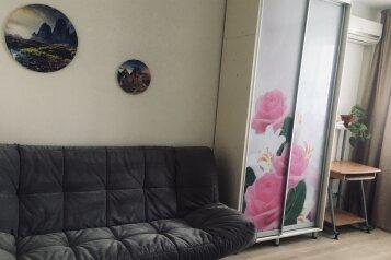 1-комн. квартира, 30 кв.м. на 4 человека, улица Строителей, 11Г, Гурзуф - Фотография 1