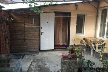 Дом, 45 кв.м. на 4 человека, 2 спальни, 2-я Полевая улица, 6, Феодосия - Фотография 1