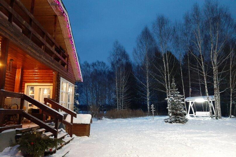 Загородный коттедж , 400 кв.м. на 20 человек, 6 спален, д. Демаки, 12, Нижний Новгород - Фотография 59