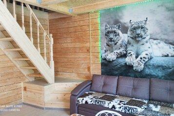 Дом, 120 кв.м. на 15 человек, 4 спальни, Свободная улица, 72, Шерегеш - Фотография 1