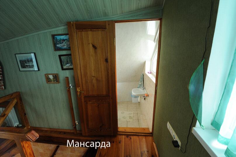 Сдам дом у моря в Алупке, 140 кв.м. на 8 человек, 3 спальни, Приморская улица, 1, Алупка - Фотография 22