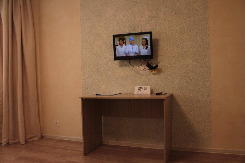 1-комн. квартира, 28 кв.м. на 4 человека, Южнодомодедовская улица, 11, Домодедово - Фотография 15