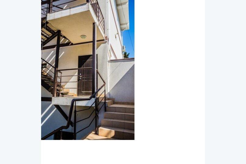 """Гостевой дом """"Алушта на ладони"""", Краснофлотская улица, 31 на 6 комнат - Фотография 18"""