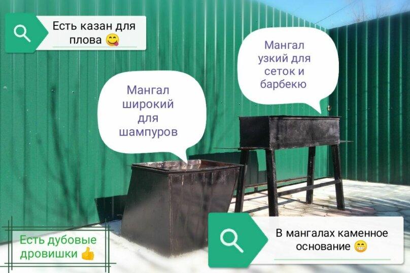 Горная вилла FOREST CLUB, СНТ Ветеран, Лесная улица на 7 комнат - Фотография 4