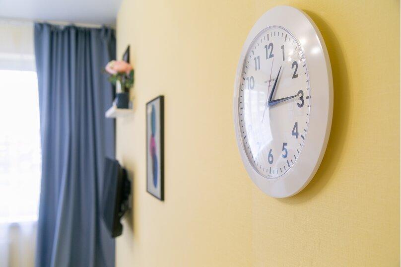 1-комн. квартира, 23 кв.м. на 3 человека, Конгрессная улица, 17, Краснодар - Фотография 11