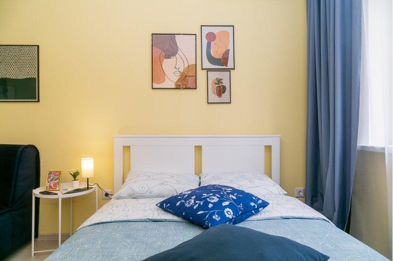 1-комн. квартира, 23 кв.м. на 3 человека, Конгрессная улица, 17, Краснодар - Фотография 14