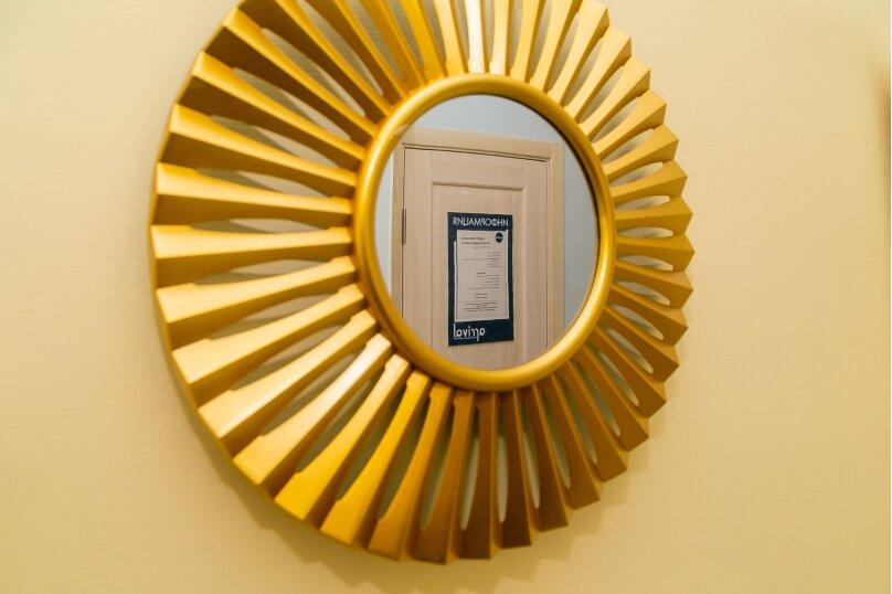 1-комн. квартира, 23 кв.м. на 3 человека, Конгрессная улица, 17, Краснодар - Фотография 16