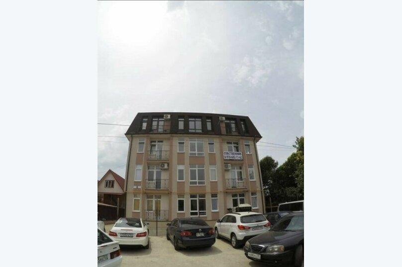1-комн. квартира, 31 кв.м. на 3 человека, улица Лескова, 25, Адлер - Фотография 9