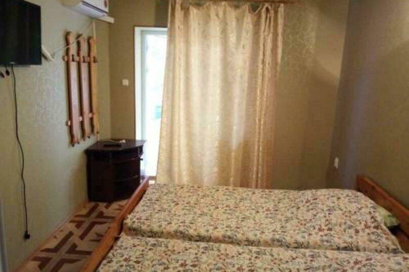 Двухместный номер с 1 кроватью или 2 отдельными кроватями и ванной комнатой, , , Анапа - Фотография 1