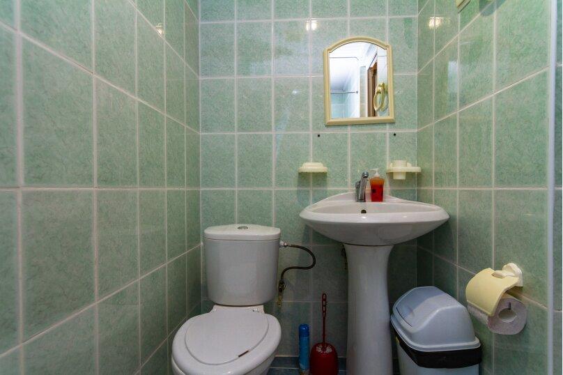 Классический трехместный номер, улица Декабристов, 129, Лоо - Фотография 20