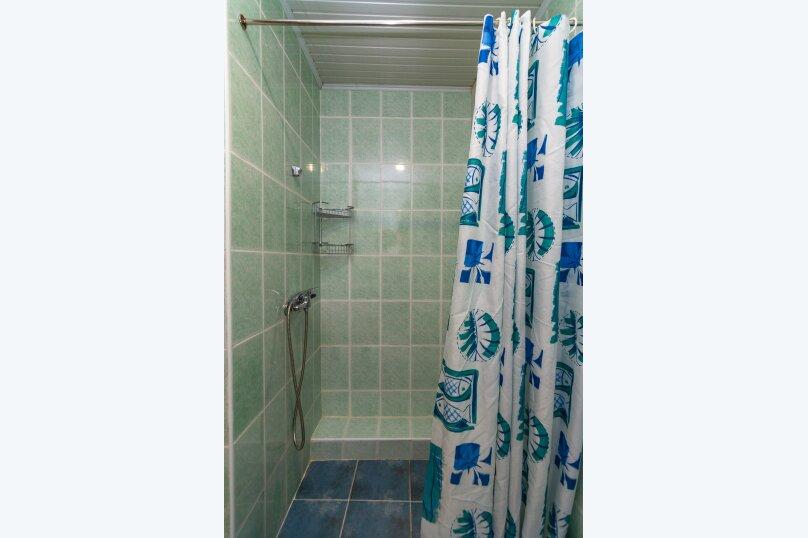 Классический трехместный номер, улица Декабристов, 129, Лоо - Фотография 21