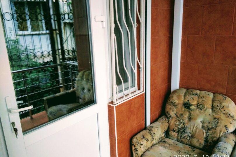 Аист, Гагариной, 25/125 на 6 номеров - Фотография 32