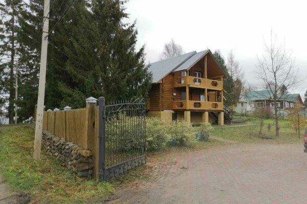 Дом, 180 кв.м. на 10 человек, 3 спальни, улица Обухова, 25, Кириллов - Фотография 1