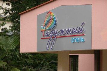 """Мини-отель """"Радужный"""", улица Пирогова, 34/1 на 24 номера - Фотография 1"""