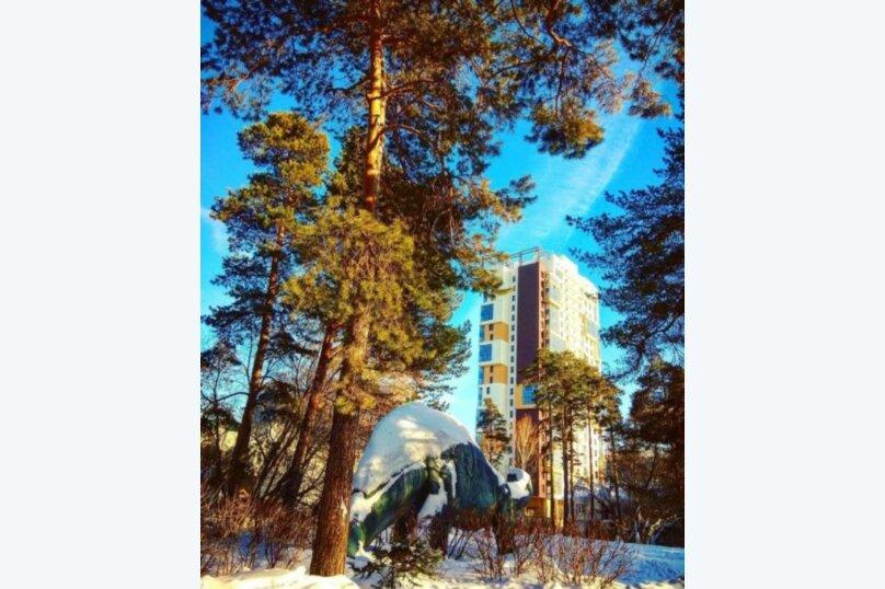 2-комн. квартира, 45 кв.м. на 4 человека, улица Тимирязева, 73/1, Новосибирск - Фотография 25