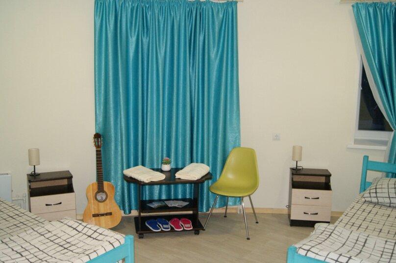 Двухместный номер с 1 кроватью или 2 отдельными кроватями, общая ванная комната, улица Маяковского, 47, Рязань - Фотография 1