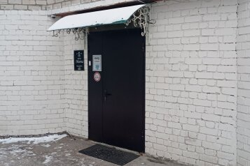 """Хостел """"Мята"""", улица Маяковского, 47 на 9 номеров - Фотография 1"""