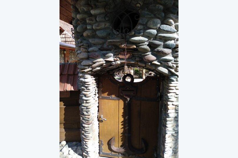 Дом сруб с баней , 40 кв.м. на 4 человека, 1 спальня, Речная улица, 2, Майкоп - Фотография 9